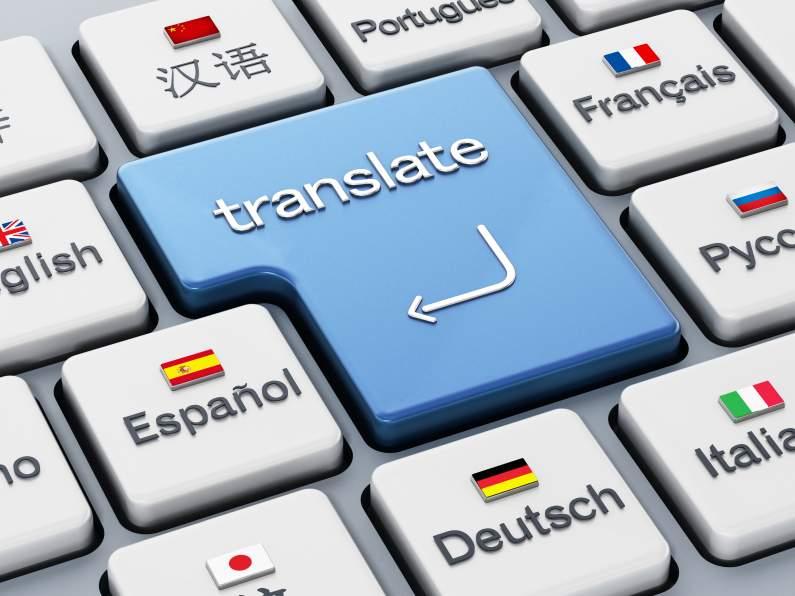 Studio ITS traduzioni